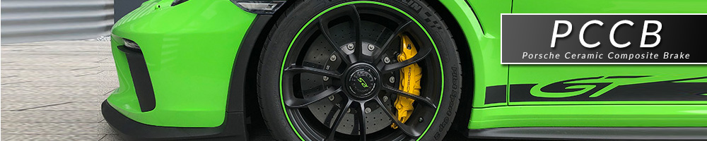 Porsche PCCB GT3RS GT3 Erfahrungen Trackday