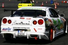 drift_20130318_1413548421